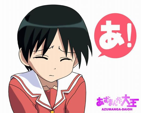 Azumanga_Daioh_067.jpg