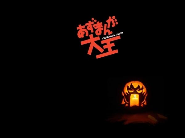 Azumanga_Daioh_104.jpg