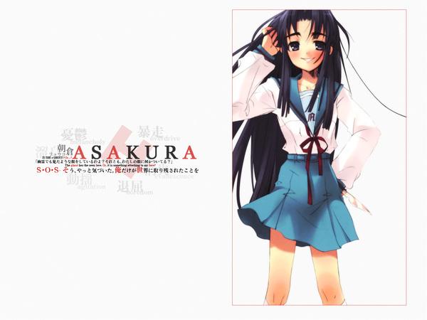 The_Melancholoy_of_Haruhi_Suzumiya_26.jpg