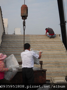 屋瓦翻修一廢棄物吊運