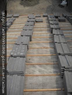 屋瓦工程一,屋瓦施工過程記錄  屋瓦施工