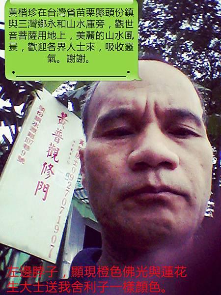 MYXJ_20130426083615_save_mh001