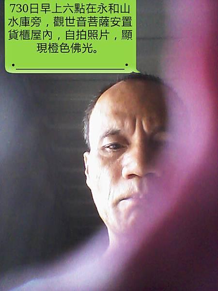 20130730_055811_mh000