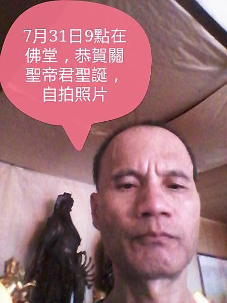 20130731_085112_mh000