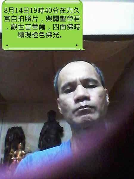 20130814_194035_mh000