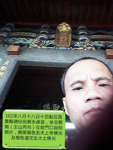 20130818_141359_mh000