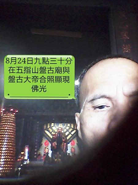 camera_mh003