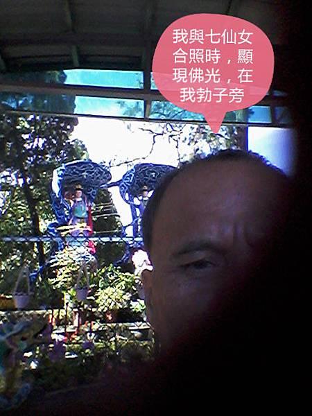 20130824_091519_mh000