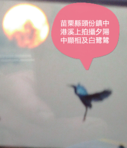 20130911_180512_mh001