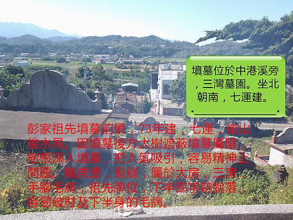 20131020_094256_mh000