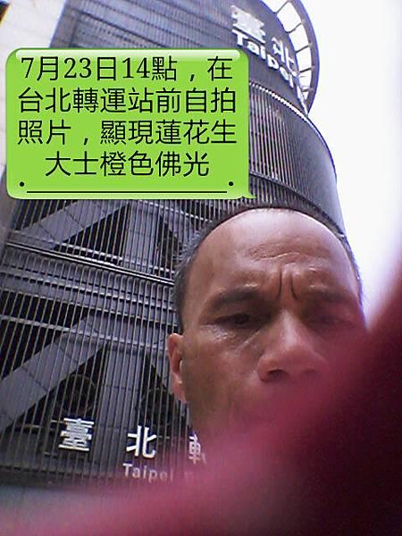 20130723_140813_mh000