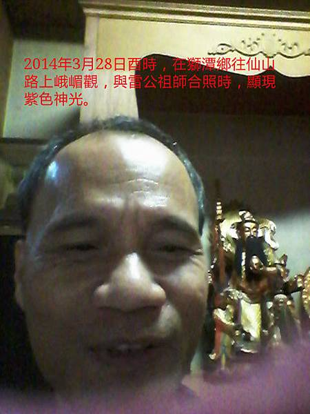 20140327_171348_mh000