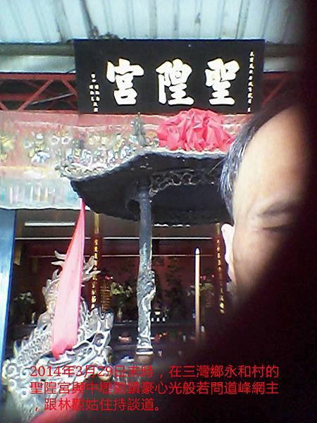 20140329_134508_mh000