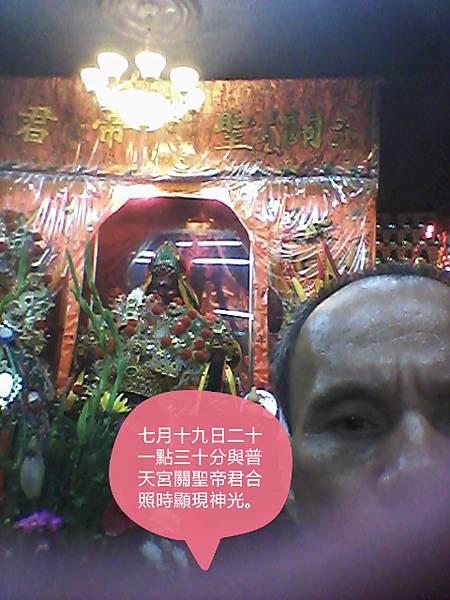 20140719_213949_mh000