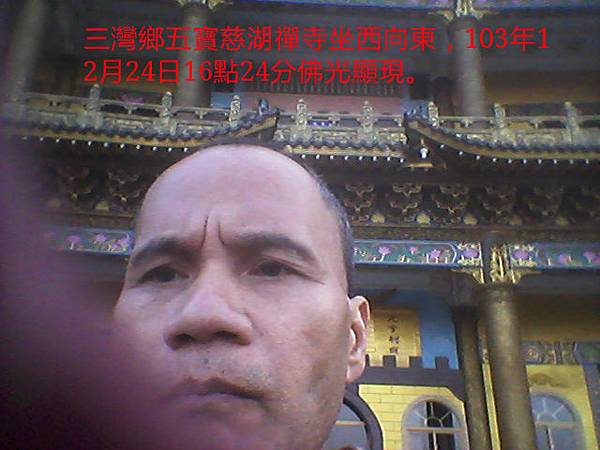 20141224_162823_mh000