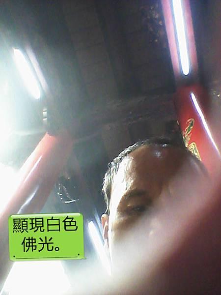 20140405_083019_mh001