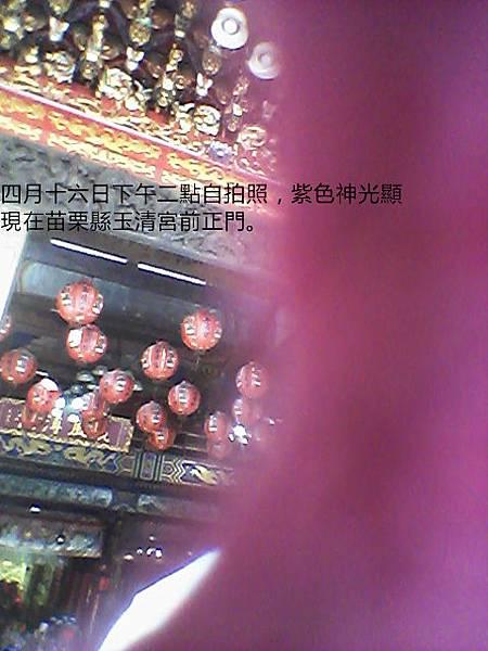 20140416_141950_mh000