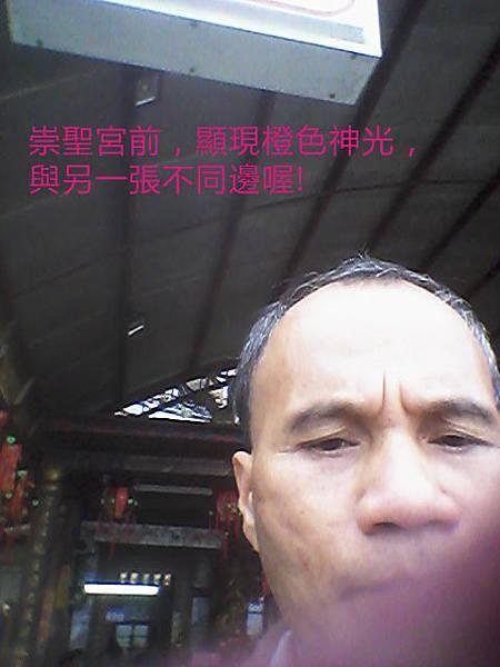 20160223_141615_mh000