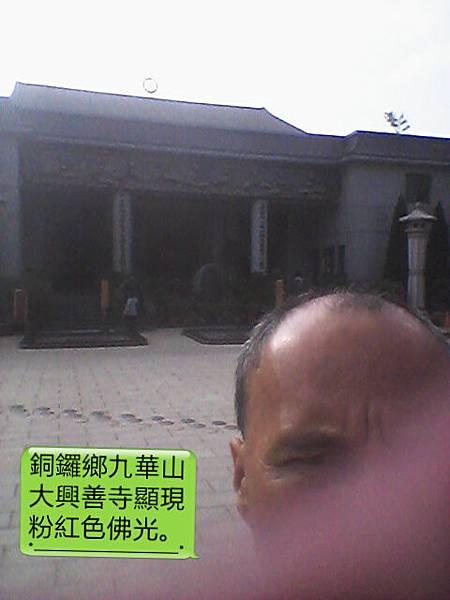 20160511_160354_mh000