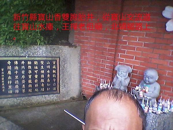 20161119_133052_mh000