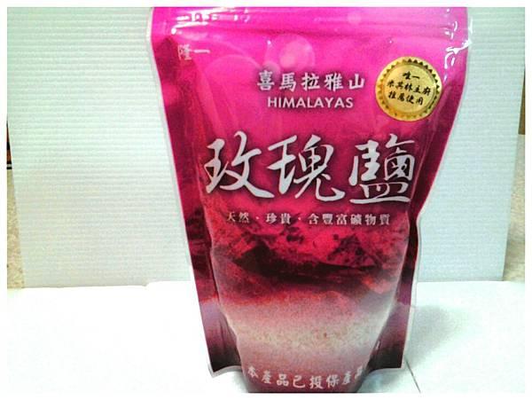 20131221_185651玫瑰鹽