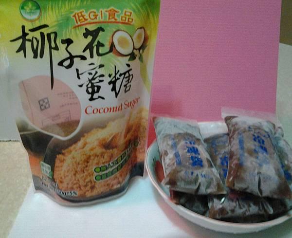 20140620_椰子花蜜糖-冰品-2