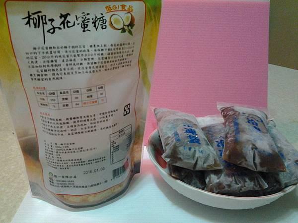 20140620_椰子花蜜糖-冰品-3