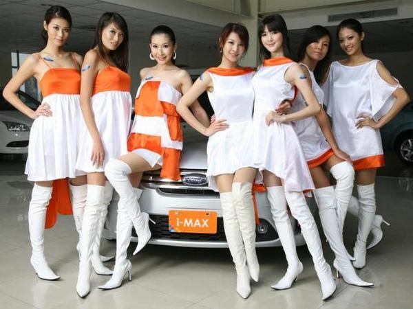 2008 車展 (15).jpe