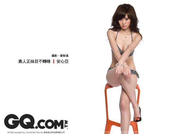 GQ雜誌精選~安心亞