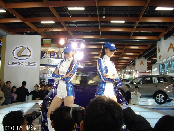 2008台北車展Show Girl (15).JPG