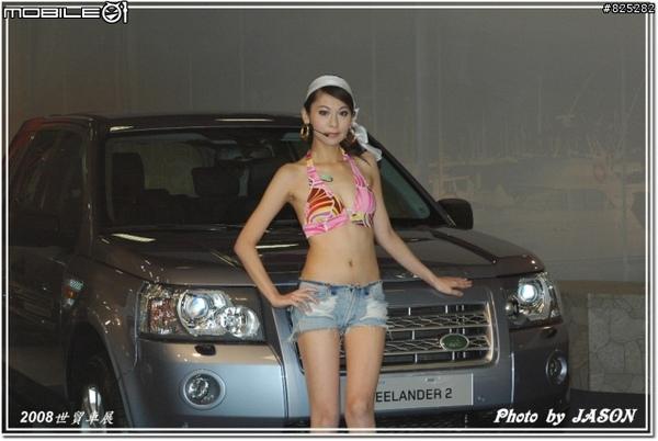 2008 車展 (11).jpe