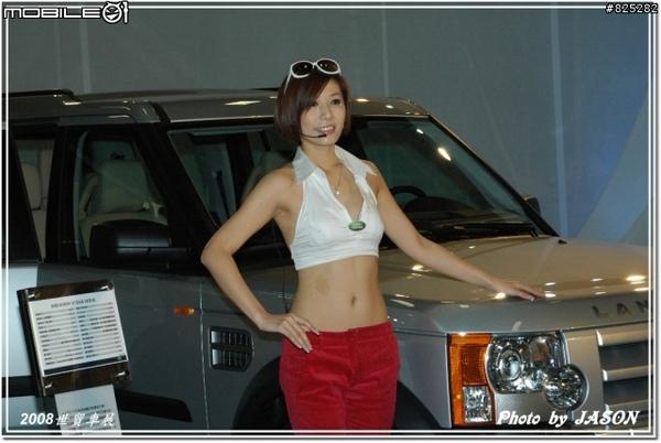 2008 車展 (2).jpe