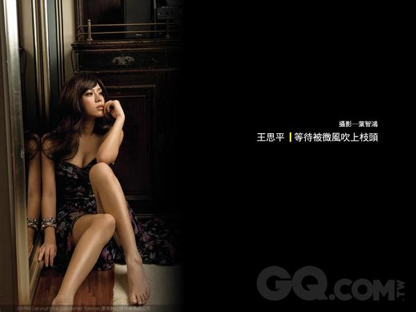 王思平 (5).jpg