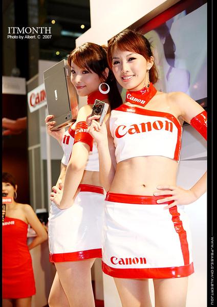 2007資訊月 (3).jpe