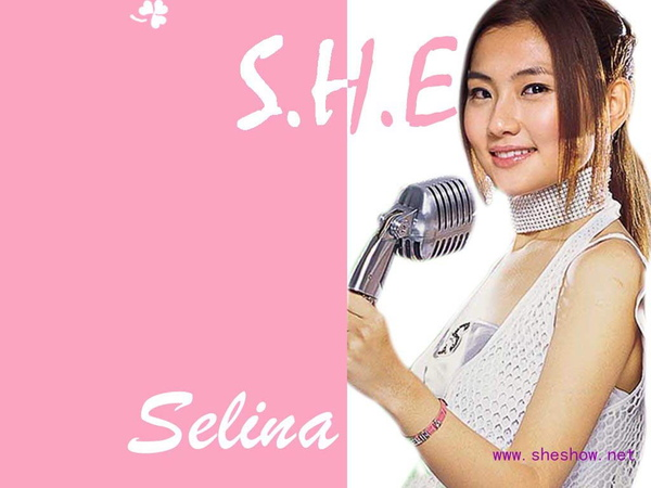 SHE裡的Selina (5).jpe