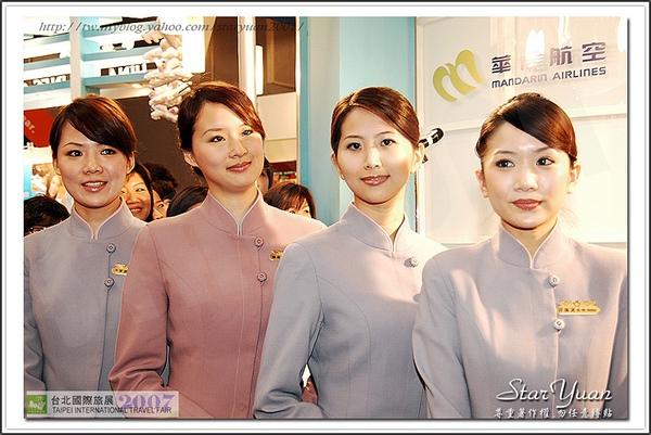 2007台北國際旅展之華航空姐與林志玲 (6).JPG
