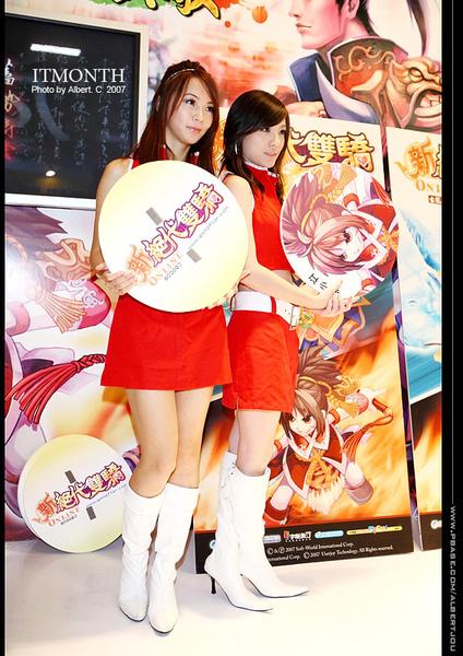 2007資訊月 (8).jpe