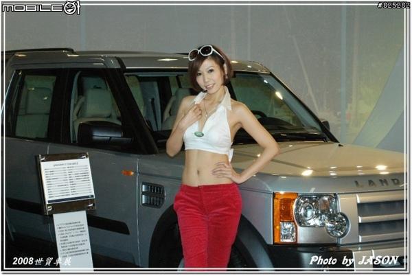 2008 車展 (3).jpe