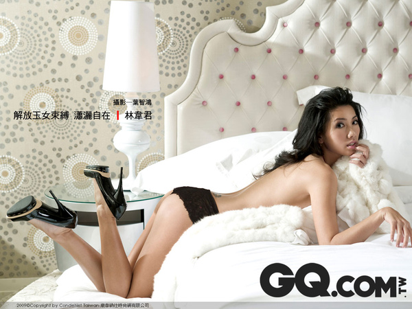 GQ雜誌精選~林韋君