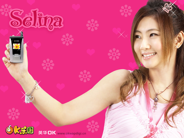 SHE裡的Selina (4).jpe