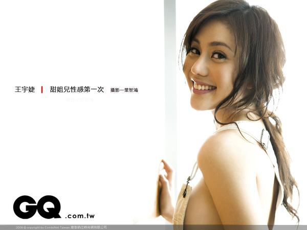王宇婕 (2).jpg