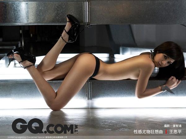 王思平 (4).jpg