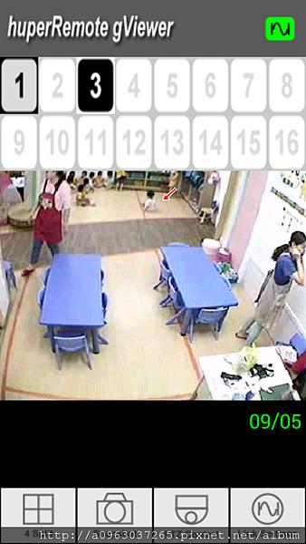 Screenshot_2013-09-05-15-07-10-箭