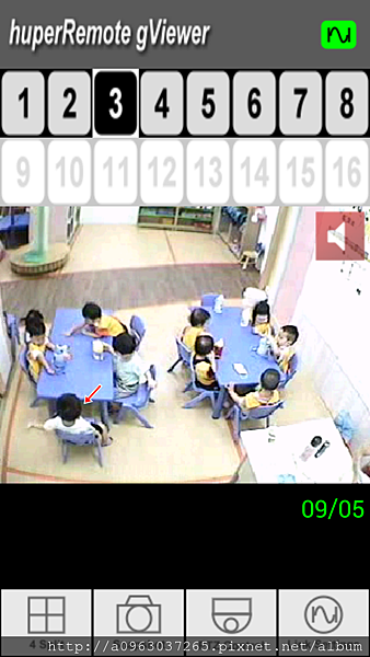 Screenshot_2013-09-05-09-47-04-箭
