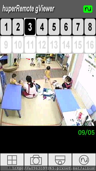 Screenshot_2013-09-05-16-39-43-箭
