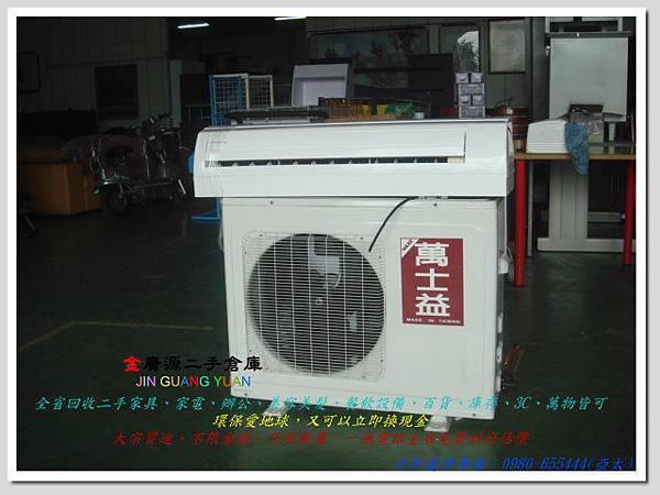 DSC03929.JPG