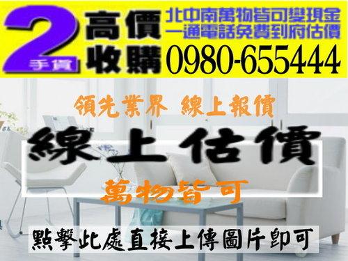 ap_F23_20110827023421644.jpg