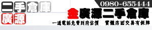 ap_F23_20110827023510523.jpg