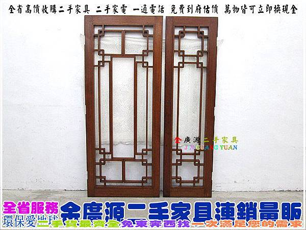 IMG_6056造型實木門1+1組$8800-85.5