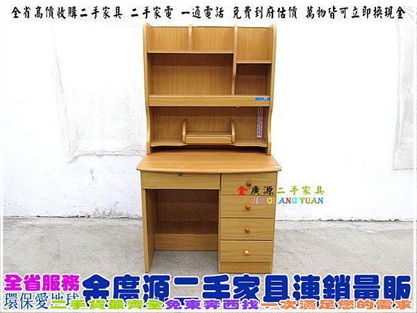 IMG_6048書架式書桌$1200-90x54x162